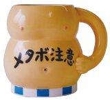 メタボ腹 ジョッキSAN1975